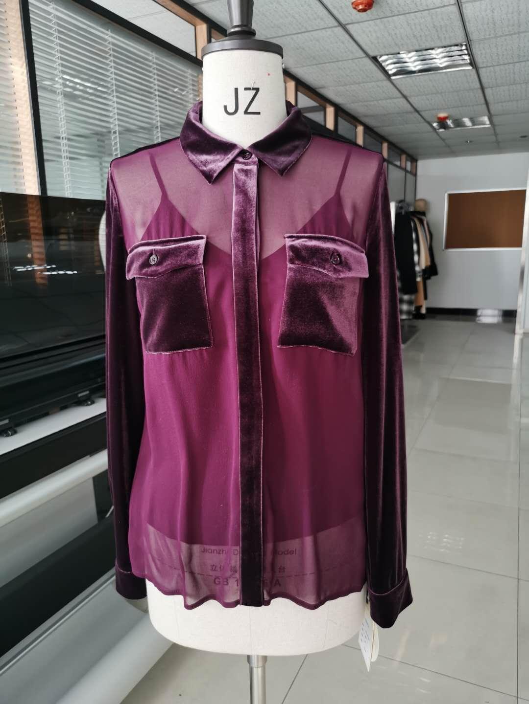 COPIHUE CLOTHING Array image55